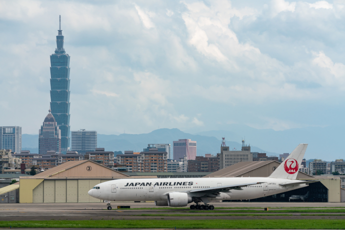 Taipei Songshan Airport serves international flights to Japan and South Korea.
